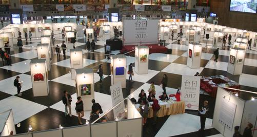 2017年 台北駅で行われた第1回 台日藝術博覧会の様子