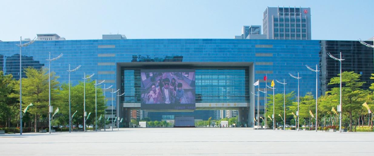 台中市政府新庁舎