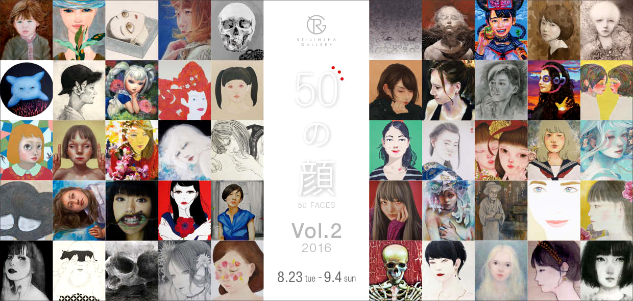 50の顔 50FACES Vol.2