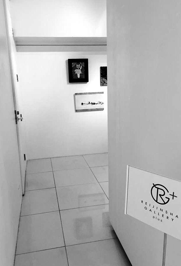 ギャラリー入口